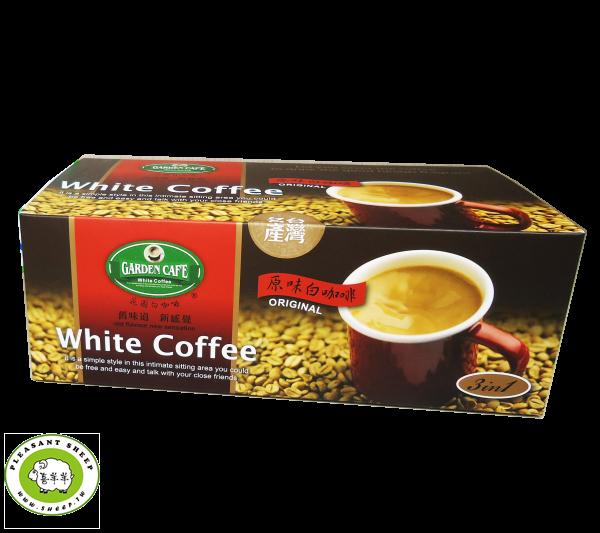 原味白咖啡