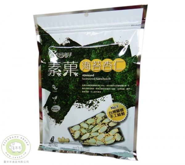 素菓海苔杏仁