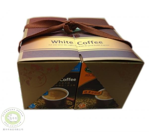 花園白咖啡禮盒