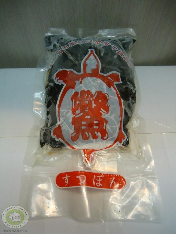 新鮮甲魚(真空包)