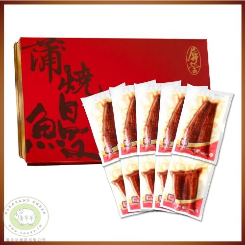 蒲燒鰻片100g* 10片/1kg/盒