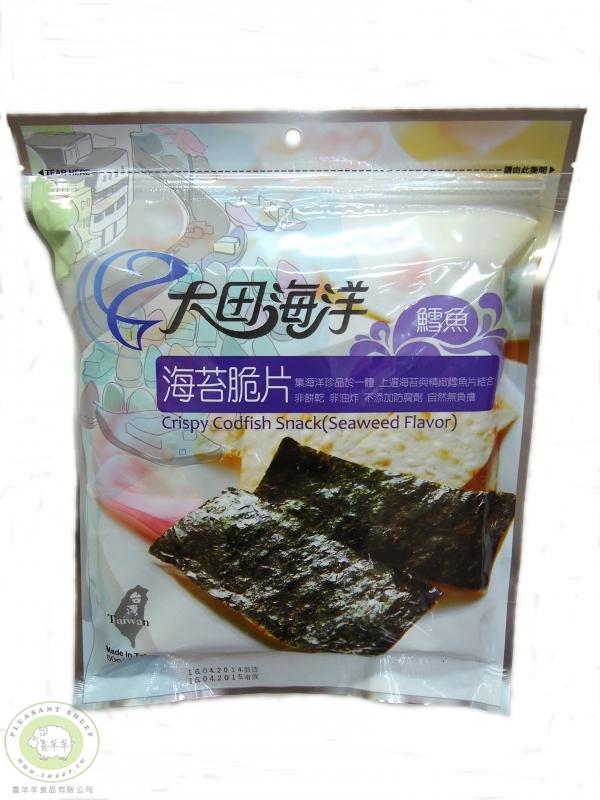 大田海洋-鱈魚海苔脆片