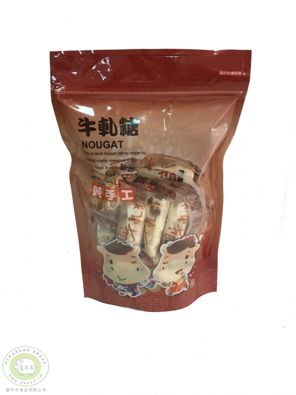袋裝手工牛軋糖(夏威夷&杏仁果)