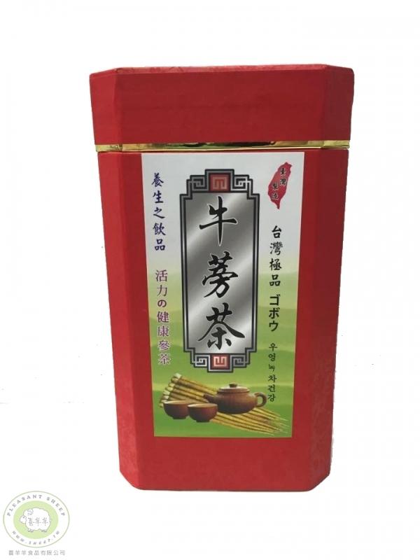 極品牛蒡茶