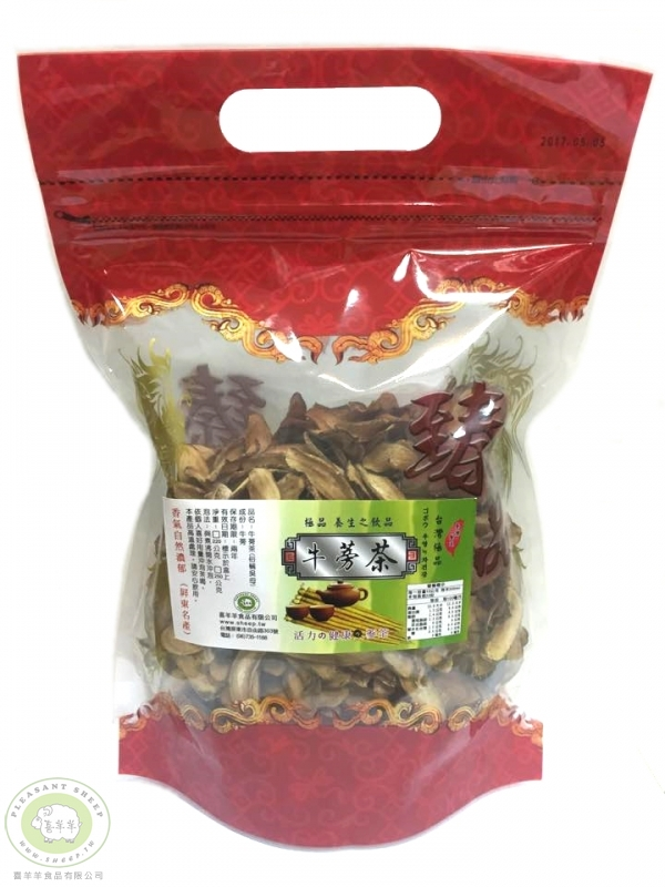 極品牛蒡茶(袋裝)