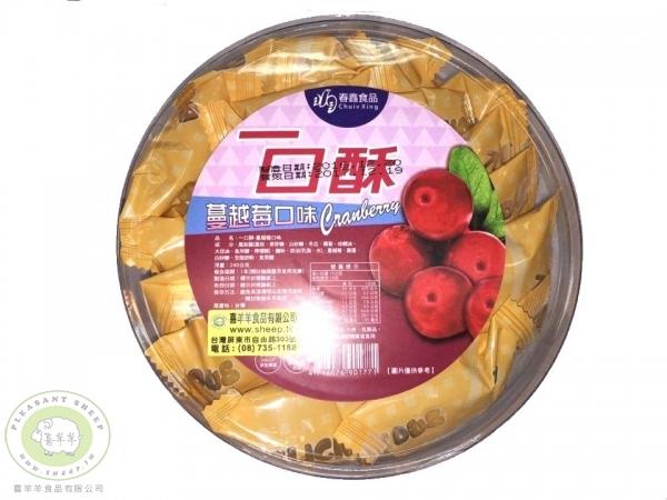 一口酥禮盒(蔓越莓口味)