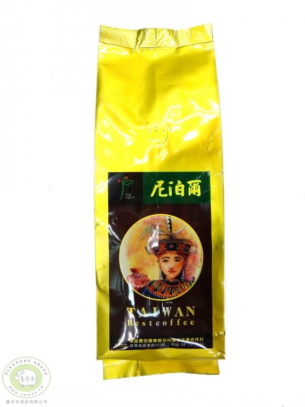 尼泊爾咖啡豆