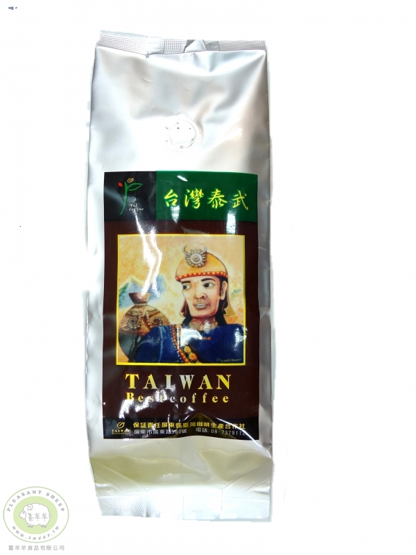台灣泰武咖啡豆