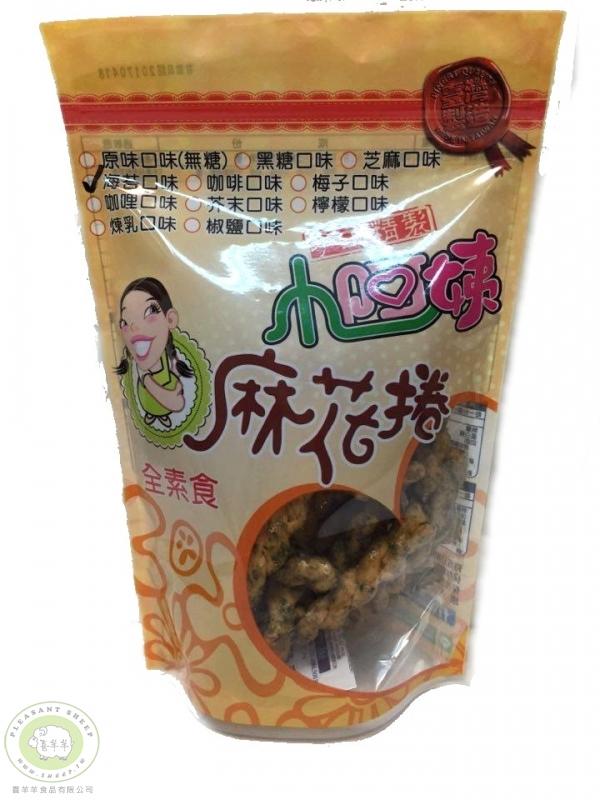 小琉球麻花捲(海苔)