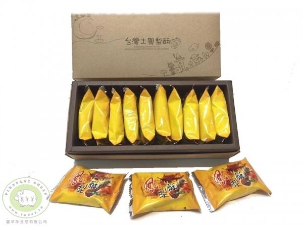台灣土鳳梨酥