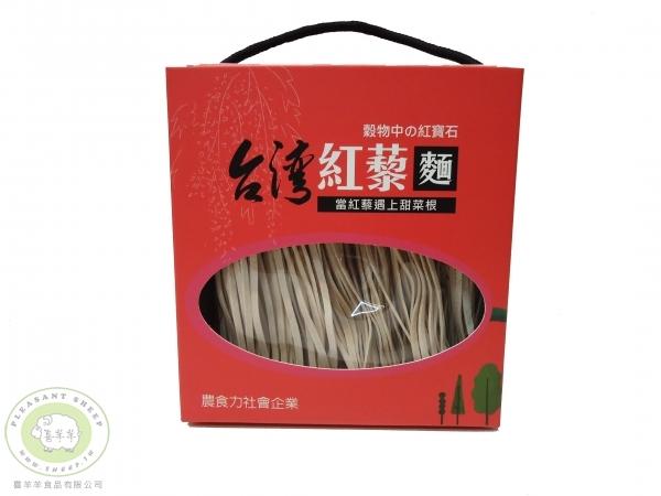台灣紅藜麵