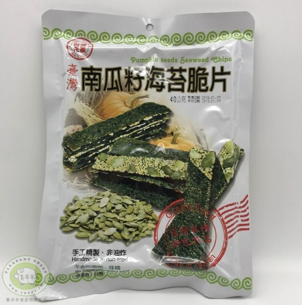 南瓜子海苔脆片