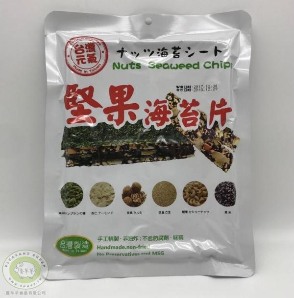 堅果海苔片
