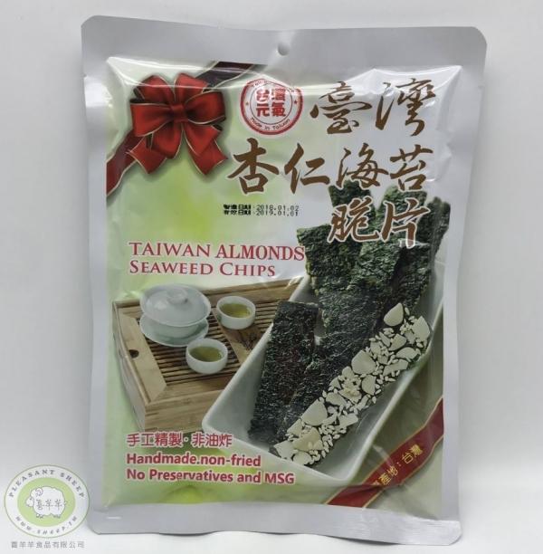 杏仁海苔脆片